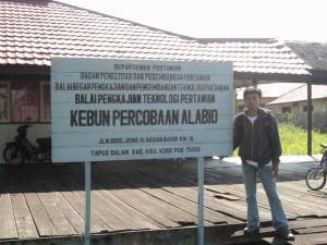 Pusat Penelitian itik Alabio.BPTP KAlimantan Selatan